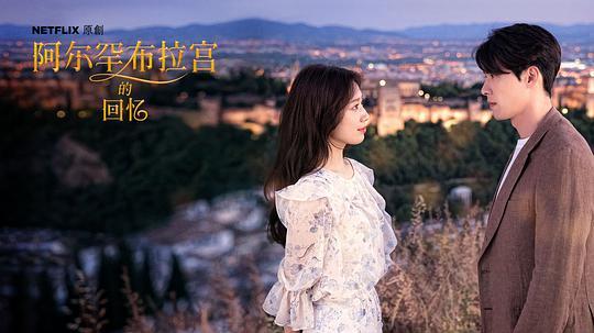 EddyKim -也许我们 [阿尔罕布拉宫的回忆OST6] [720P][中韩双语]